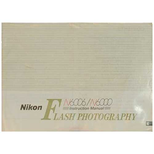 Nikon N6006 Flash Photography Instruction